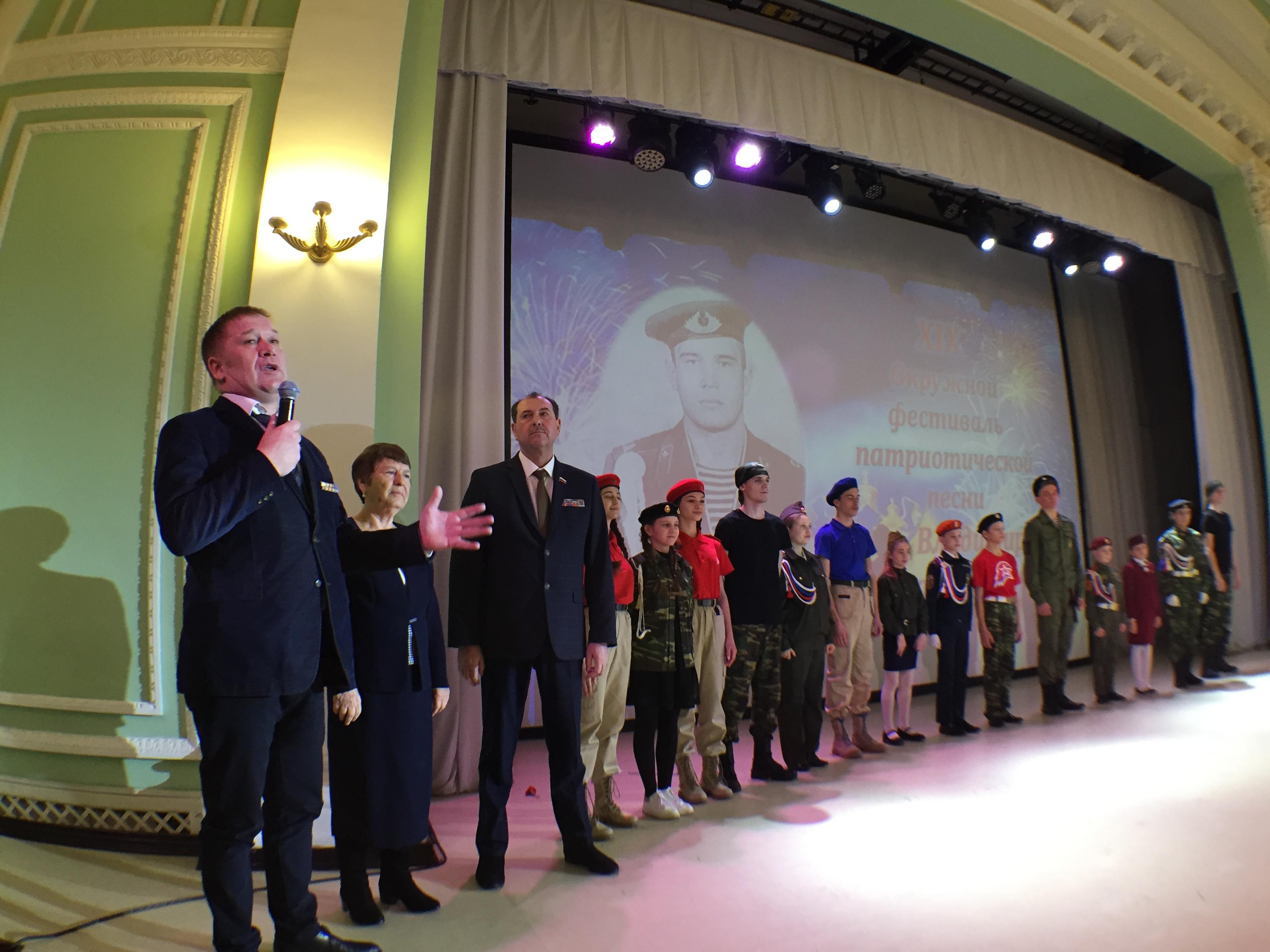 В Барнауле прошел XIX фестиваль патриотической песни имени Владимира Завьялова
