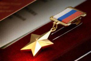 День Героев Отечества отметили в Барнауле