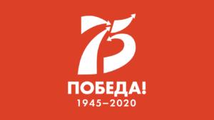АКО ООО РСВА вручили медаль Российского оргкомитета «Победа»