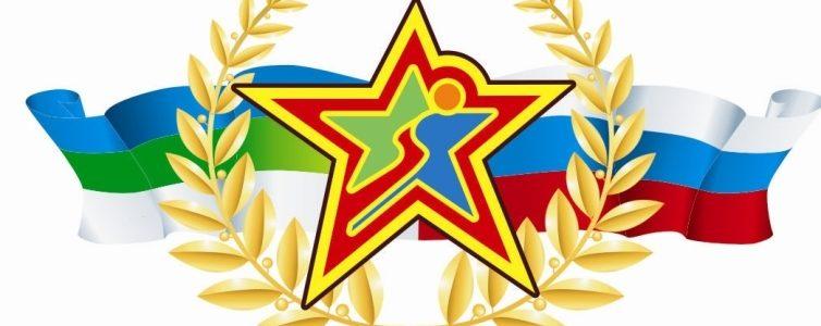 Успешный опыт деятельности ТРО АКО ООО РСВА в деле патриотического воспитания молодёжи Алтайского края