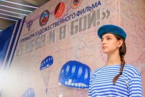 В Барнауле, в рамках Всероссийской акции «Вахта Героев Отечества» состоялась премьера фильма Олега Штрома      «С неба в бой»
