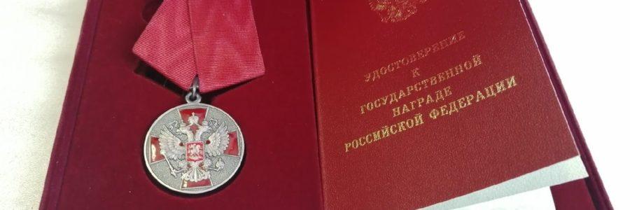 Губернатор Виктор Томенко вручил жителям Алтайского края государственные и краевые награды
