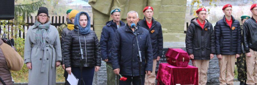 Останки трёх красноармейцев с Алтая передали их родственникам