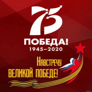 О подвигах жителей Алтайского края в Великой Отечественной войне