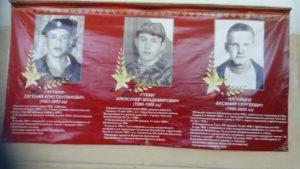 IX Межрегиональный турнир в Красногорском районе по борьбе самбо, посвященный памяти ребят, погибших на Северном Кавказе
